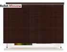 Горизонтальные бамбуковые жалюзи 204 - 50 мм