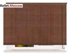 Горизонтальные деревянные жалюзи. 24 - 50 мм