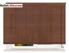 Горизонтальные деревянные жалюзи. 24 - 25 мм